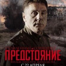 Un character poster per il war drama Utomlyonnye solntsem 2