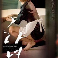 un sensuale character poster di The Housemaid