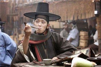 Una scena del film coreano Woochi.