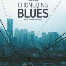 Locandina del film Chongqing Blues (Rizhao Chongqing)