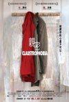 La locandina di Chan Mat - Claustrophobia