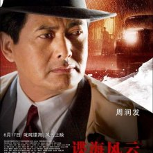 Character poster cinese per Shanghai: Chow Yun-Fat