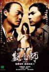 La locandina di Love Master 3