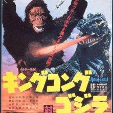La locandina di Il trionfo di King Kong