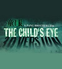 La locandina di The Child's Eye 3D