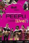 La locandina di Peepli Live