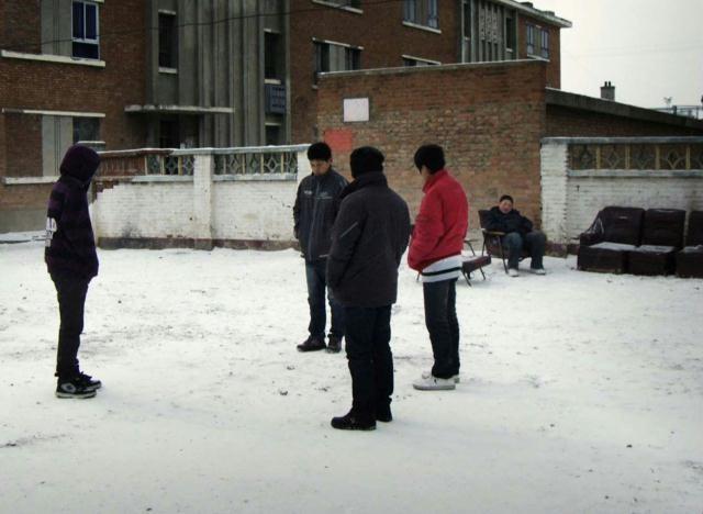 Una Scena Del Film Winter Vacation Han Jia 171225