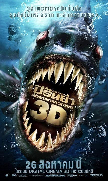 Poster Thailandese Per Piranha 3D 171368