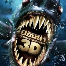 Poster thailandese per Piranha 3D