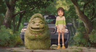 Una scena del film d\'animazione La città incantata - Spirited Away