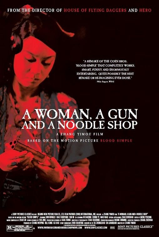 La Locandina Americana Di A Woman A Gun And A Noodle Shop 171425