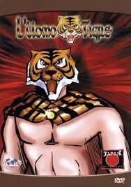 La Locandina Di L Uomo Tigre 171695
