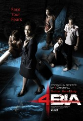 4bia in streaming & download
