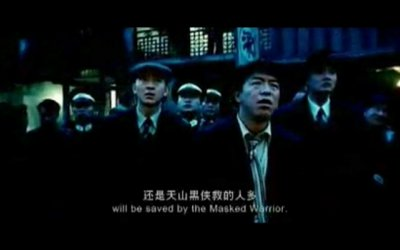 Legend of the Fist: The Return of Chen Zhen - Trailer