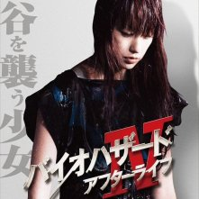Character poster giapponese per Resident Evil: Afterlife - Mika Nakashima