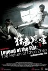 La locandina di Legend of the Fist: The Return of Chen Zhen