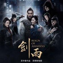 La locandina di Reign of Assassins