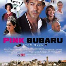 La locandina di Pink Subaru