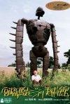 La locandina di Hayao Miyazaki e il museo d'arte Ghibli