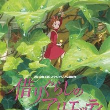 La locandina di The Borrower Arrietty