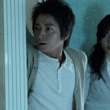 Tatsuya Fujiwara ed Haruka Ayase in The Incite Mill