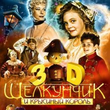 Poster russo (2) per il film The Nutcracker in 3D