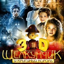 Poster russo (3) per il film The Nutcracker in 3D
