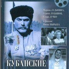 La locandina di I cosacchi di Kuban