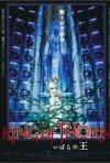 La locandina di King of Thorn