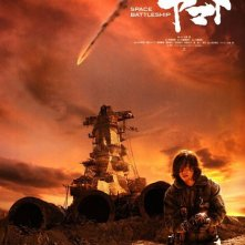 La locandina di Uchû senkan Yamato