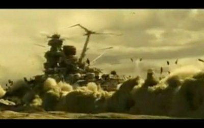 Trailer - Uchû senkan Yamato