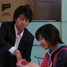 Tôru Nakamura e Nao Minamisawa nel film Strangers in the City