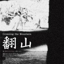 La locandina di Crossing the Mountain