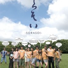 La locandina di Sorasoi