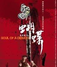 La locandina di Soul of a Demon