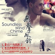 La locandina di Soundless Wind Chime