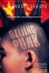 Nuovo poster per Beijing Punk