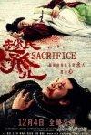 Nuovo poster di Sacrifice