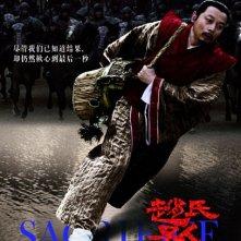 Poster #1 di Sacrifice