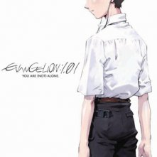 La locandina di Evangelion: 1.0 You Are (Not) Alone