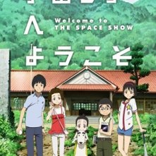 La locandina di Welcome to the Space Show