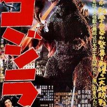 La locandina di Godzilla