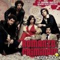 La copertina di Romanzo Criminale - Il cd