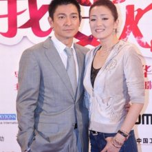 Andy Lau e Gong Li all'anteprima del film I Know a Woman's Heart nel Beijing