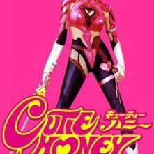 La locandina di Cutie Honey