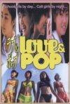 La locandina di Love & Pop