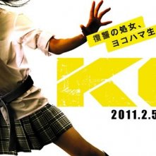 Un poster promo del film Karate Girl