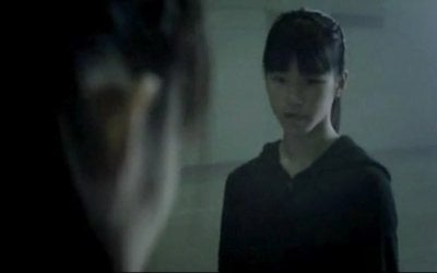 KG - Trailer