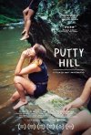 Nuovo poster per Putty Hill