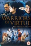 La locandina di Warriors of Virtue